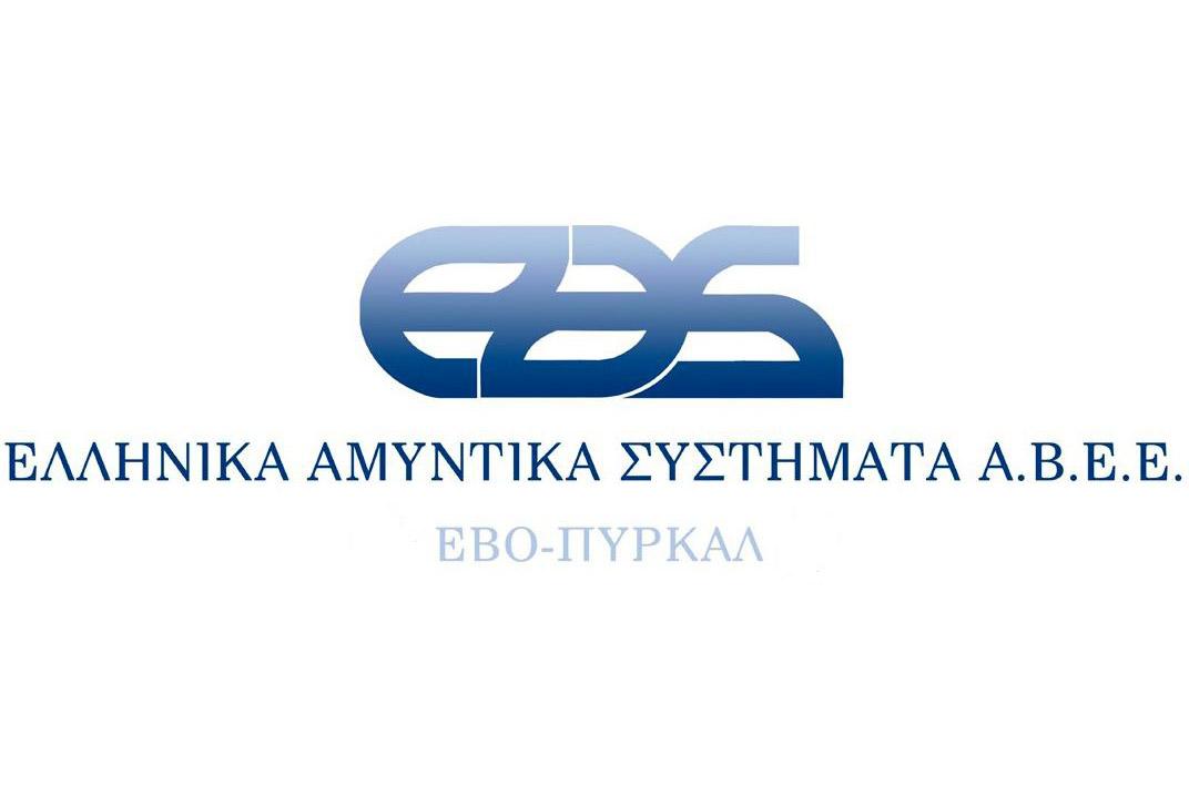 Ανακοίνωση για τα Ελληνικά Αμυντικά Συστήματα (ΕΑΣ)