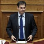 Ομιλία στη Βουλή