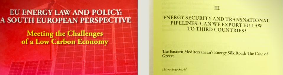 Δημοσίευση ΧΘ σε υψηλού κύρους περιοδικό του ειδικού Τύπου για ενεργειακά θέματα