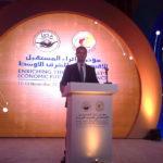 Ο Χάρης Θεοχάρης στη 12η Διάσκεψη για την Ενίσχυση του Οικονομικού Μέλλοντος της Μέσης Ανατολής