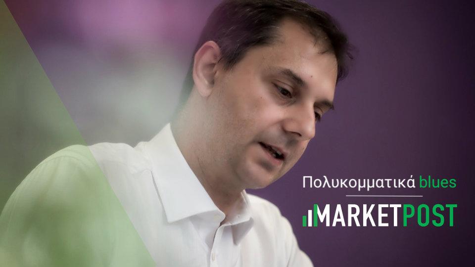 Πολυκομματικά Blues – Άρθρο στη Μarketpost.gr