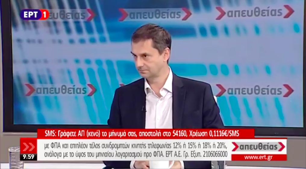 Screenshot 2019 02 22 At 15.42.15