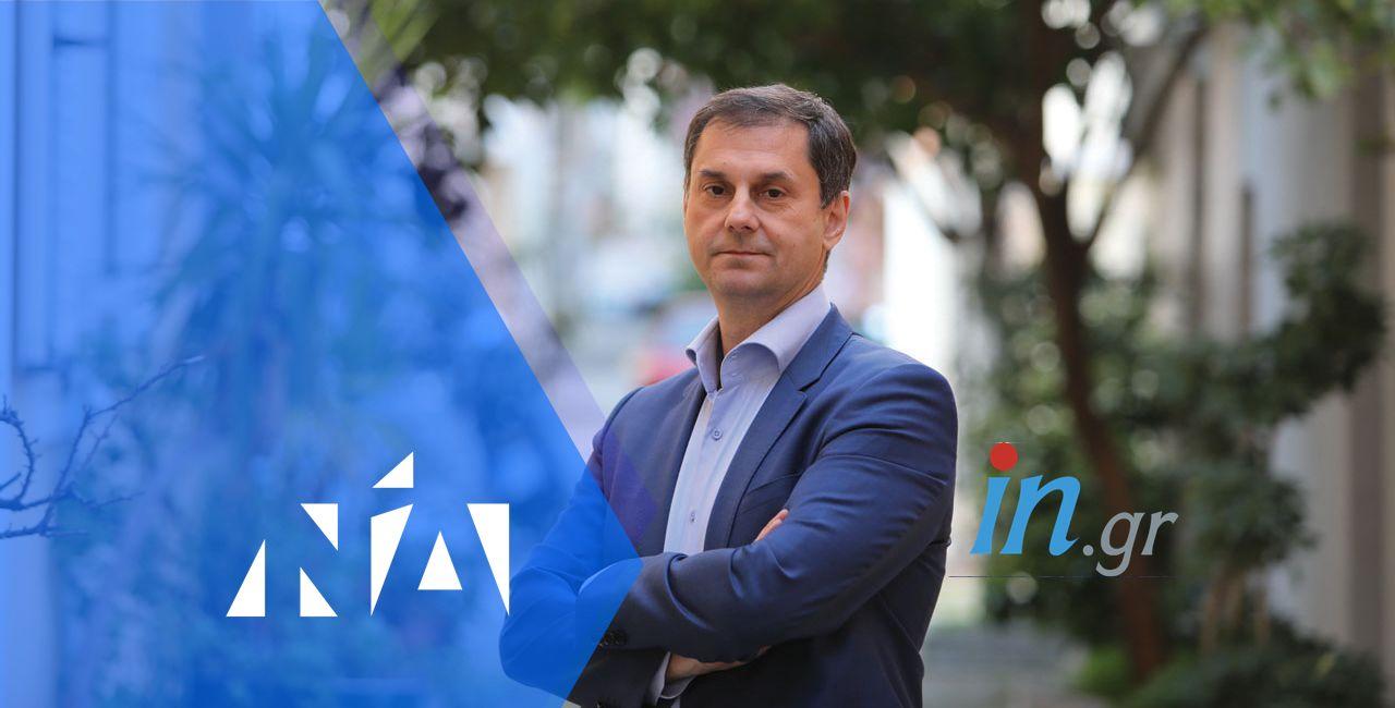 H νέα κυβέρνηση θα δώσει οριστικό τέλος στην οπισθοδρόμηση – In.gr