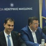 Συνάντηση με τον Περιφερειάρχη Κ. Μακεδονίας Απ. Τζιτζικώστα