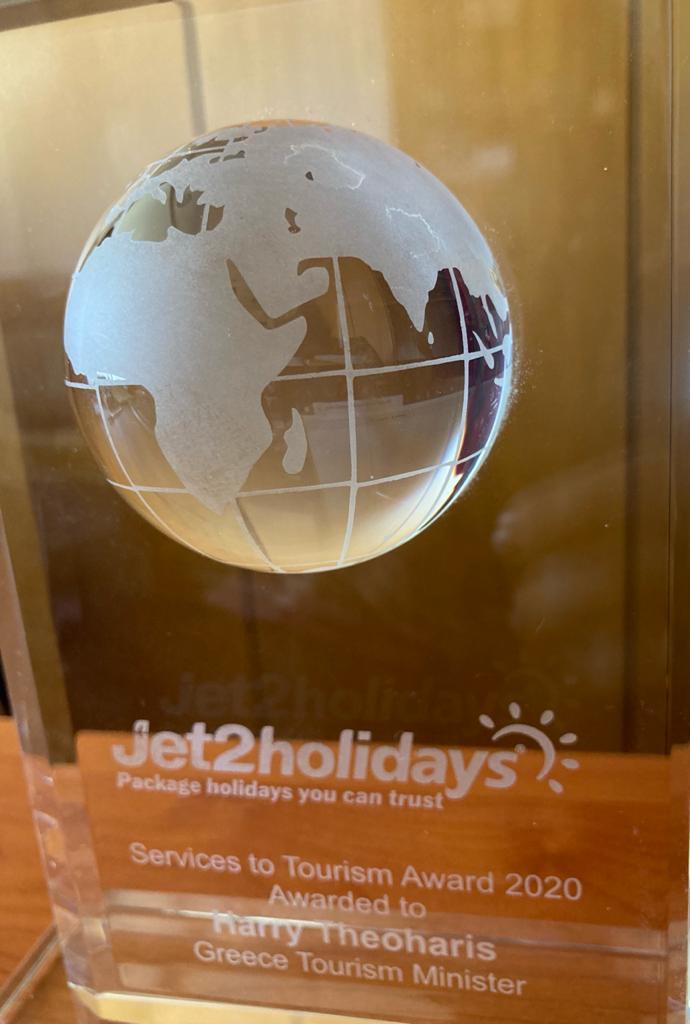 Απονομή βραβείου από την Jet 2 Award για τις Υπηρεσίες στον Τουρισμό το 2020