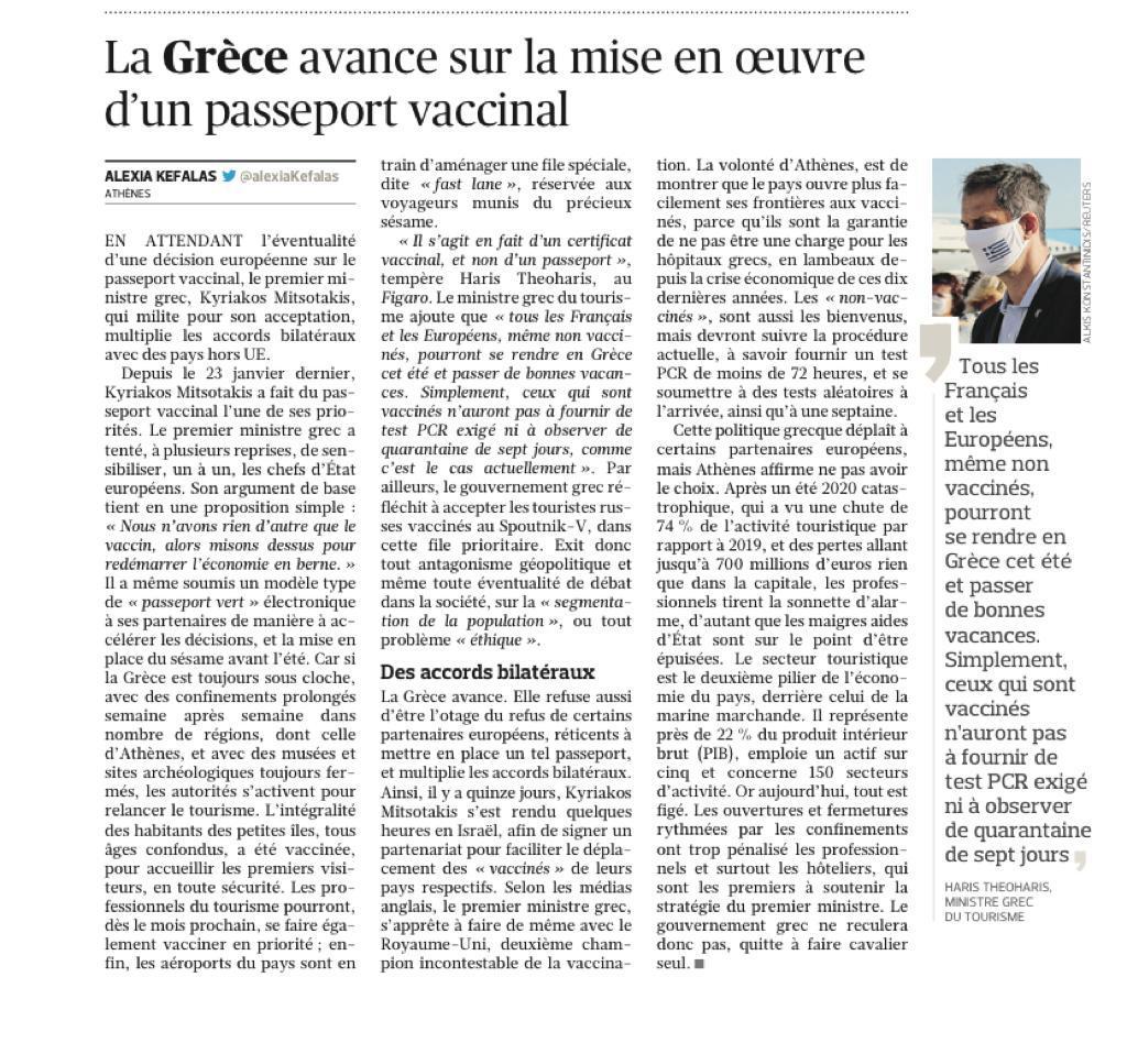 """Ο Υπ. Τουρισμού στη γαλλική Le Figaro """"Η Ελλάδα προχωρά στην εφαρμογή διαβατηρίου εμβολιασμού"""""""