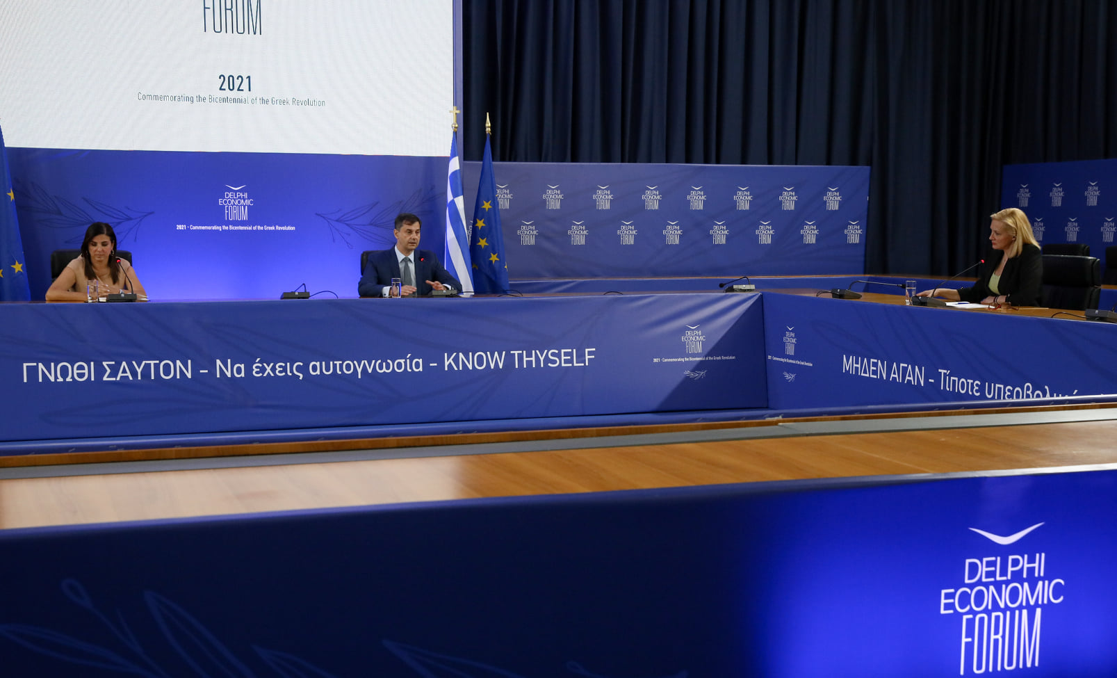 Ο Υπουργός Τουρισμού κ. Χάρης Θεοχάρης στο Delphi Economic Forum