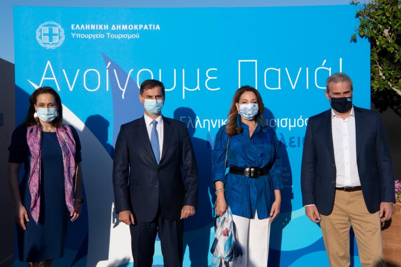 «Ανοίγουμε Πανιά»: Η Συνέντευξη Τύπου του Υπουργού Τουρισμού κ. Χάρη Θεοχάρη για την επανεκκίνηση του Ελληνικού Τουρισμού