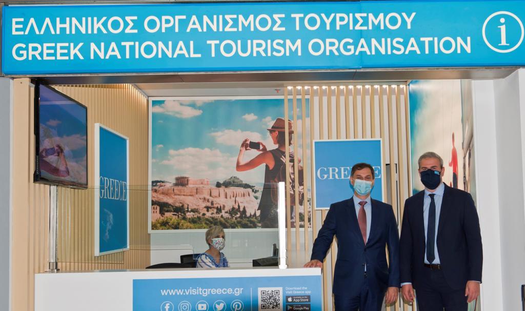 Έτοιμο να υποδεχτεί τους επισκέπτες το αναβαθμισμένο γραφείο πληροφοριών του ΕΟΤ στο Διεθνές Αεροδρόμιο Αθηνών «Ελ. Βενιζέλος»