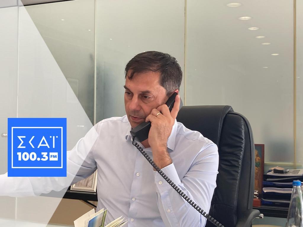Σημεία συνέντευξης του Υπουργού Τουρισμού κ. Χάρη Θεοχάρη στο Ραδιοφωνικό Σταθμό ΣΚΑΪ 100.3 και στη δημοσιογράφο Εύα Αντωνοπούλου